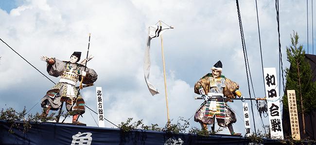 akitaosoushiki02
