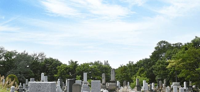 神式のお墓